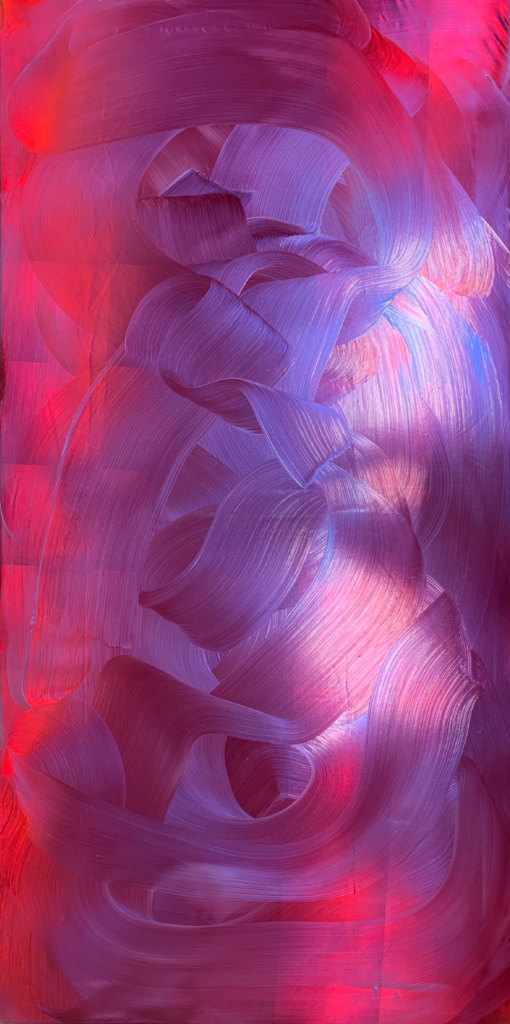 Red interference -2019